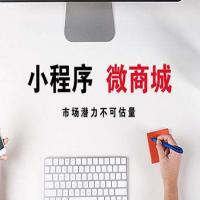 乐动体育 直播app晶云健康小程序开发上线