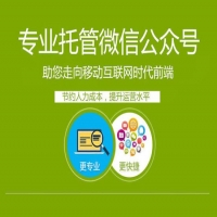 乐动体育 直播app儒健时代微信代运营