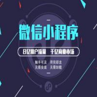 乐动体育 直播app江东颐养外卖点餐小程序
